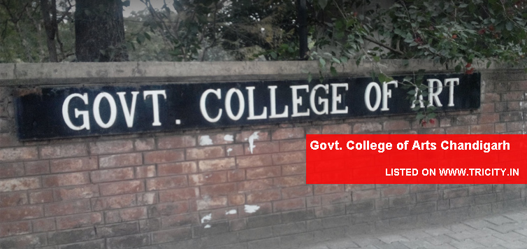 Government College of Arts