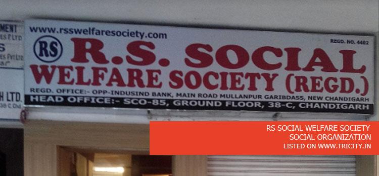 RS SOCIAL WELFARE SOCIETY