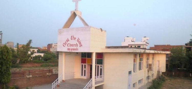 Christ King Church