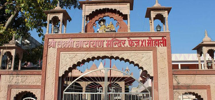Laxmi Narayan Mandir & Dharamshala