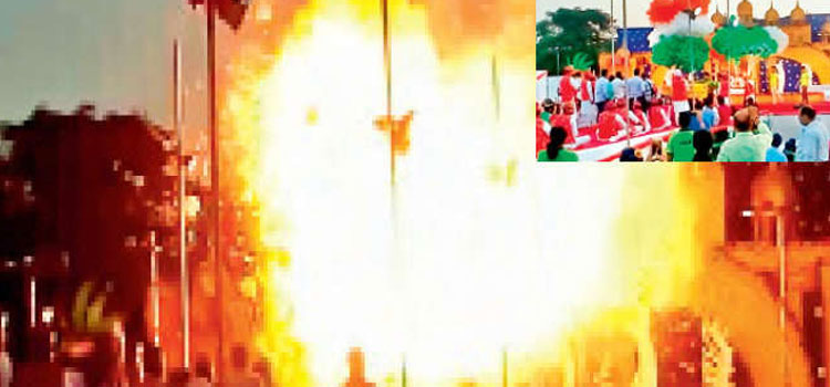 इंस्टीट्यूट के फंक्शन में उड़ा रहे थे नाइट्रोजन गैस के गुब्बारे, लगी आग