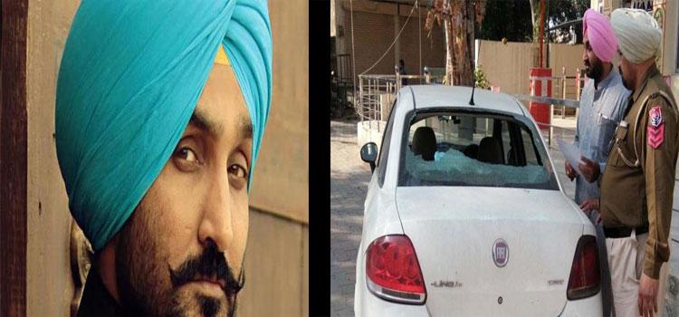 Attack On Punjabi Singer Jassi Jasraj