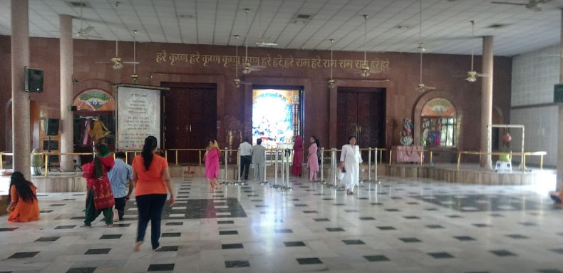 Iskcon Temple Chandigarh