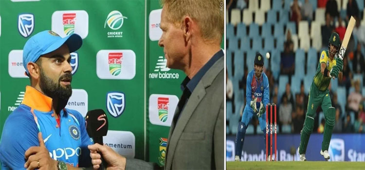 India Vs South Africa 2nd T20I