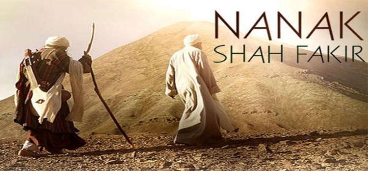 Naank Shaah Fkir