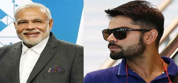 PM Narendra Modi Accepted Cricketer Virat Kohli Fitness Challenge