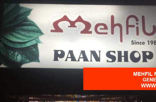 Mehfil Paan Shop