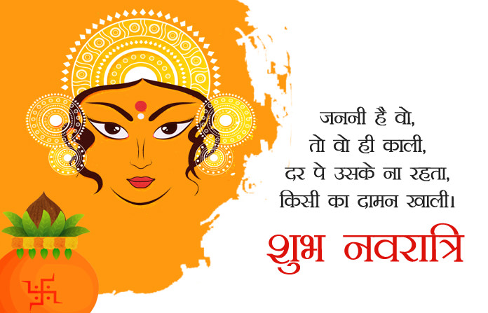 Navratri Wallpapers