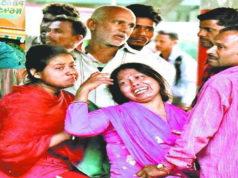 Chandigarh Murder