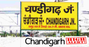 Chandigarh High Alert