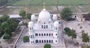 Kartarpur Gurudwara Pakistan