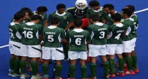 Pakistan Hockey World Cup