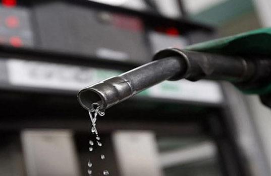 Petrol Cheaper