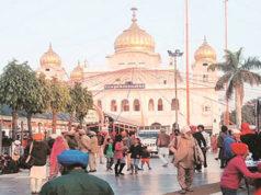 Fatehgarh Sahib Gurdwara