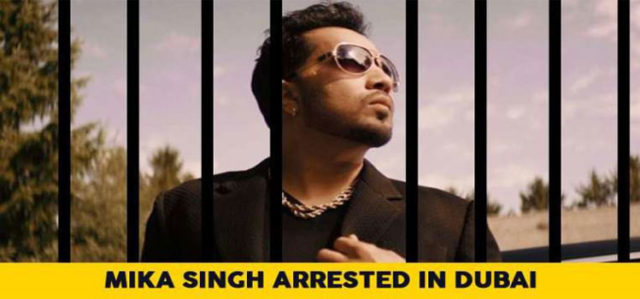 Mika Singh Arrested