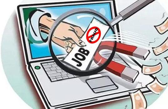 Chandigarh Job Cheated