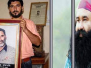 Chhatrapati Murder Case