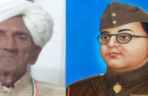 Gunman Bhaleram Kohar Dies
