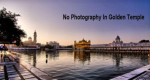 No Photography In Golden Temple