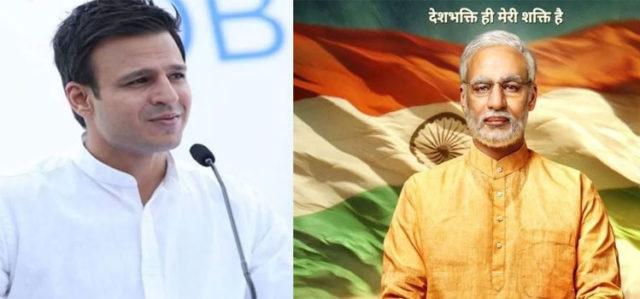 Vivek Oberoi Starrer PM Narendra Modi