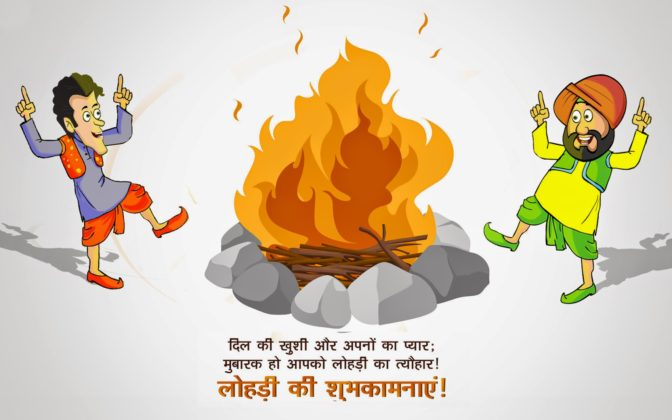 Happy Lohri 2019