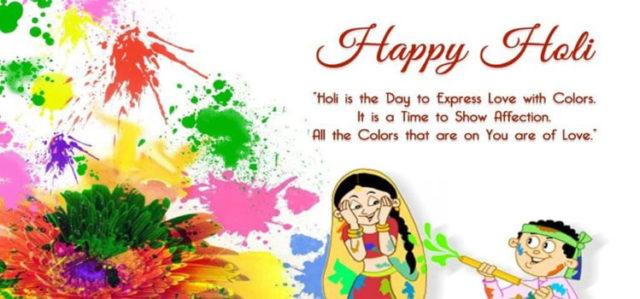 Holi HD Wallpapers