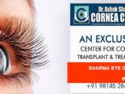 Sharma Eye Care Hospital