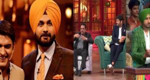 The Kapil Sharma Show