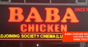 BABA CHICKEN MOHALI