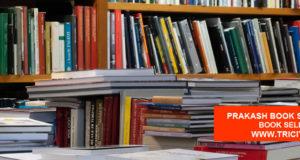 PRAKASH BOOK SHOP