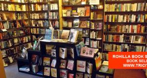 Rohilla Book Shop