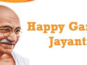 Gandhi Jayanti Photo
