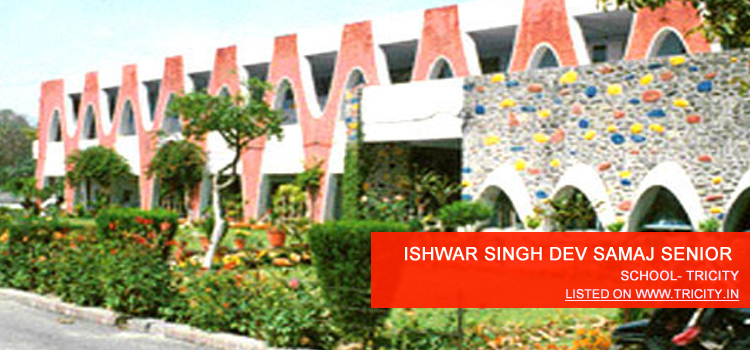 ishwar-singh-dev-samaj-senior-secondary-school