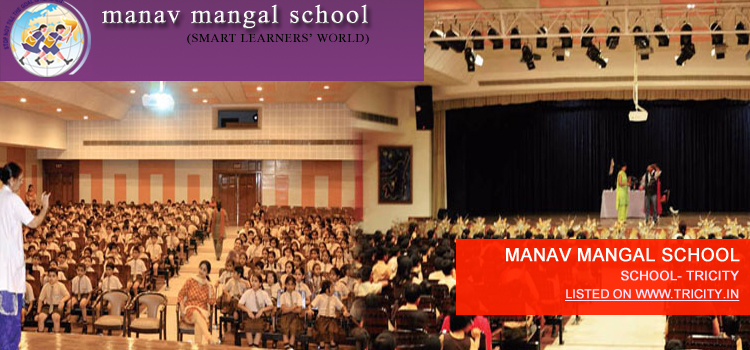 MANAV MANGAL SCHOOL