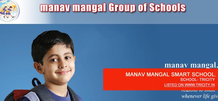 MANAV MANGAL SMART SCHOOL.
