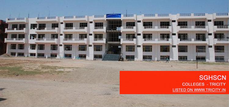 Sri Guru Harkrishan Sahib College of Nursing