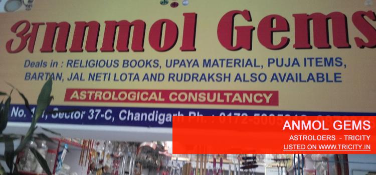 Anmol Gems Chandigarh