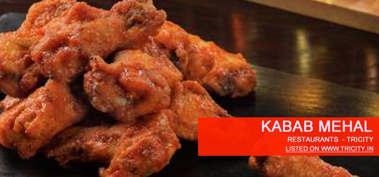 Kabab Mehal