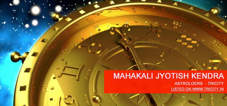 Mahakali Jyotish Kendra Chandigarh