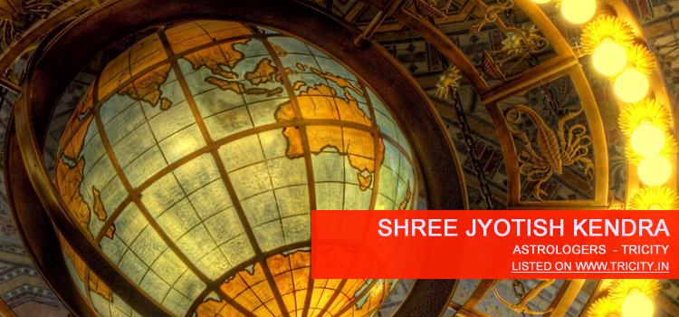 Shree Jyotish Kendra Mohali