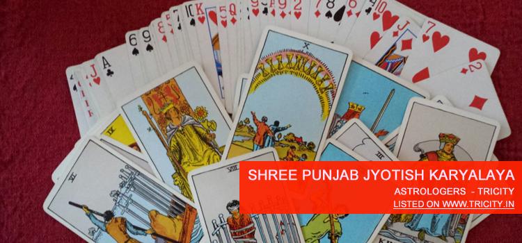 Shree Punjab Jyotish Karyalaya Mohali