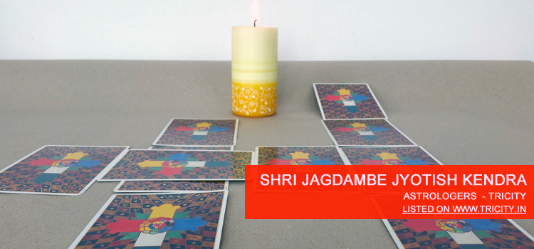 Shri Jagdambe Jyotish Kendra Chandigarh