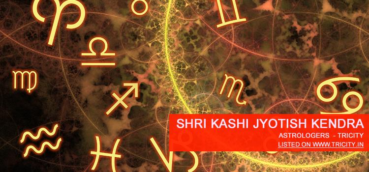 Shri Kashi Jyotish Kendra Mohali