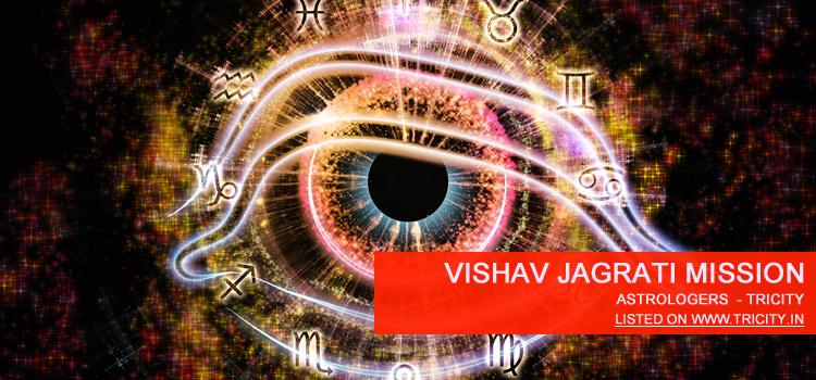 Vishav Jagrati Mission Mohali
