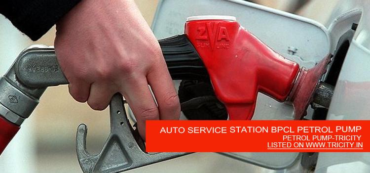 AUTO SERVICE STATION BPCL PETROL PUMP