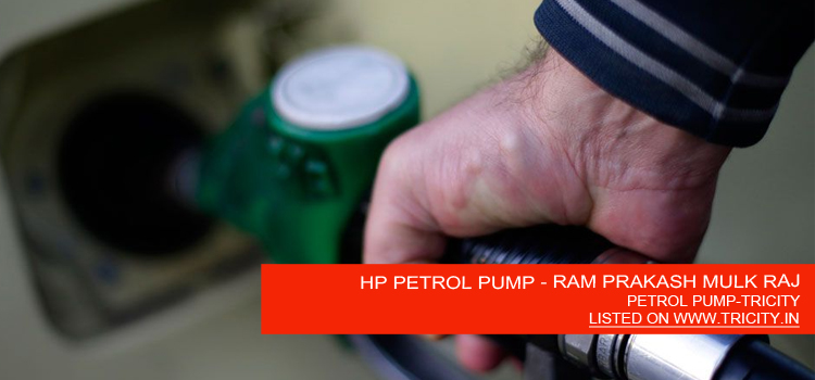 HP PETROL PUMP