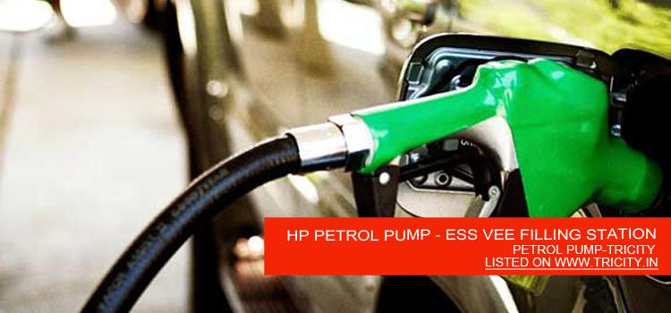 HP PETROL PUMP - ESS VEE FILLING STATION