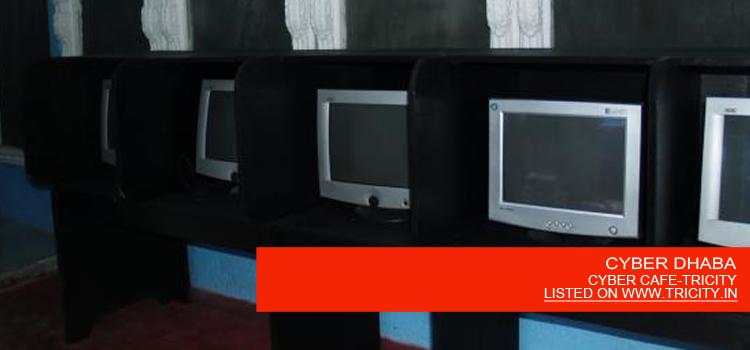 Cyber Cafe 11 PKL