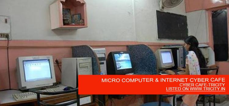 Dashmesh Cyber Cafe
