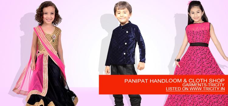 PANIPAT HANDLOOM & CLOTH SHOP